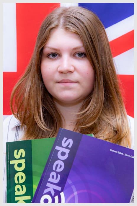 Анастасия Заброцкая