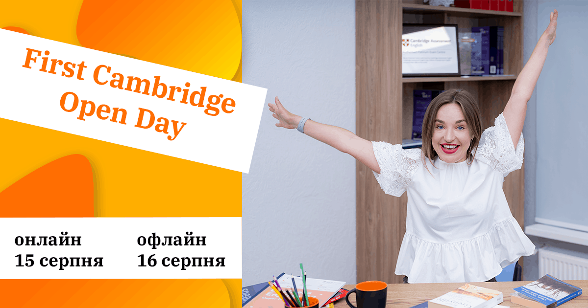First Cambridge Open Day