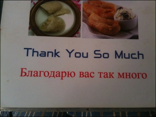 bad translation