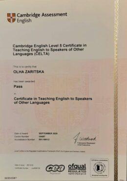 СELTA_Certificate