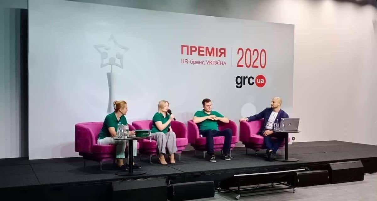 Инновации, тренды и лучшие HR-решения на премии HR-Украина 2020