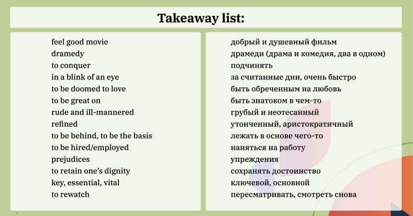 green book takeway