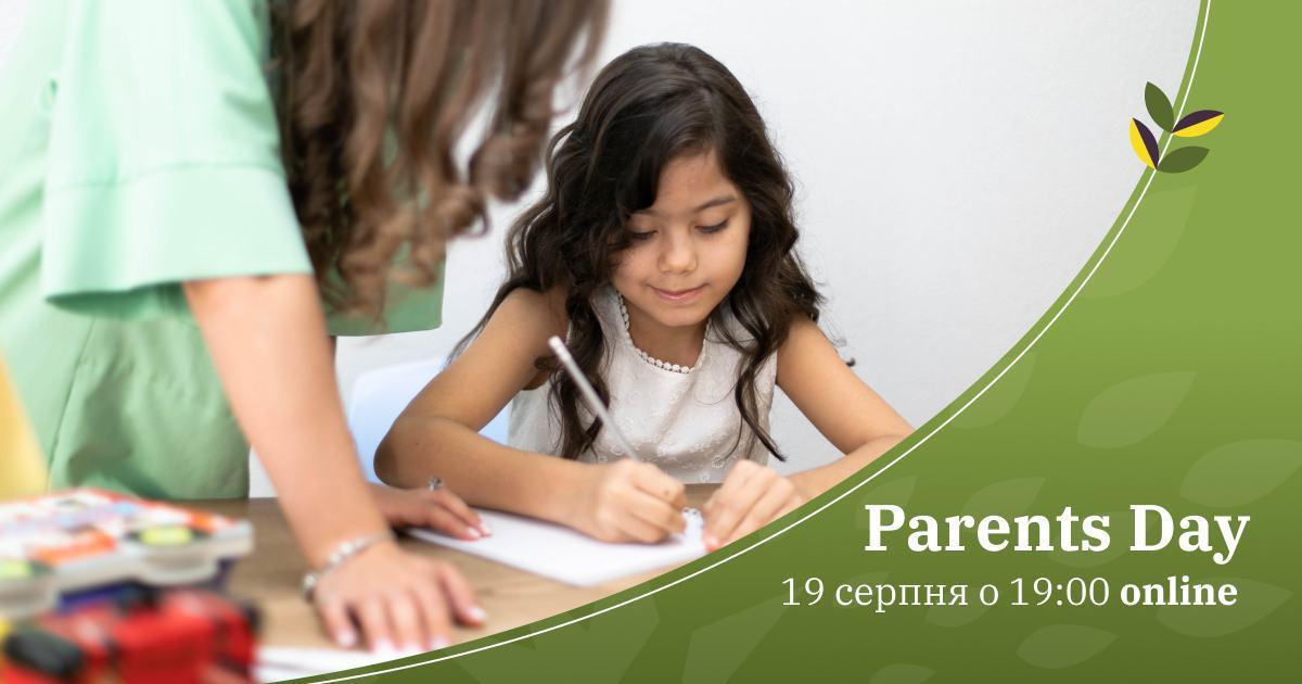 Родительский день в Кембриджском центре все, что нужно знать про изучение английского детьми